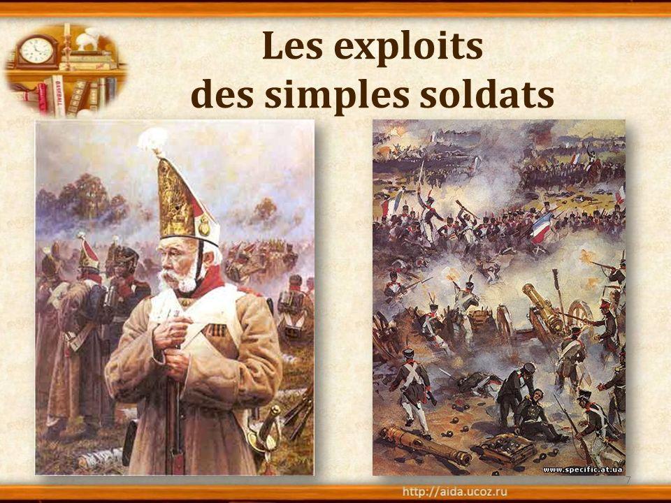 Dans l armée russe et les traditions folkloriques la bataille de Borodino a été laissé comme un symbole de résistance et d héroïsme dans la défense de la patrie.
