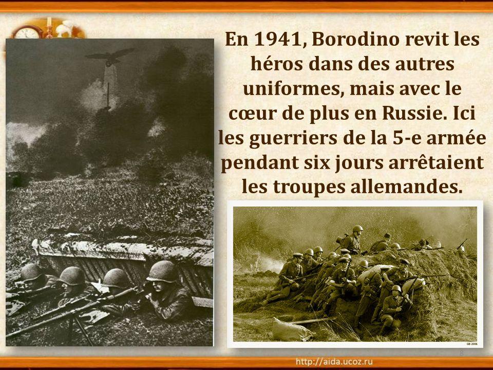 En 1941, Borodino revit les héros dans des autres uniformes, mais avec le cœur de plus en Russie. Ici les guerriers de la 5-e armée pendant six jours