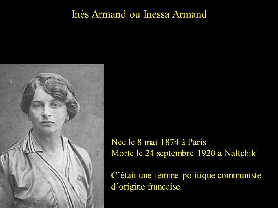Fadela Amara, née Fatiha Amara en 2008 Née le 25 avril 1964 à Clermont-Ferrand Cest une femme politique française.