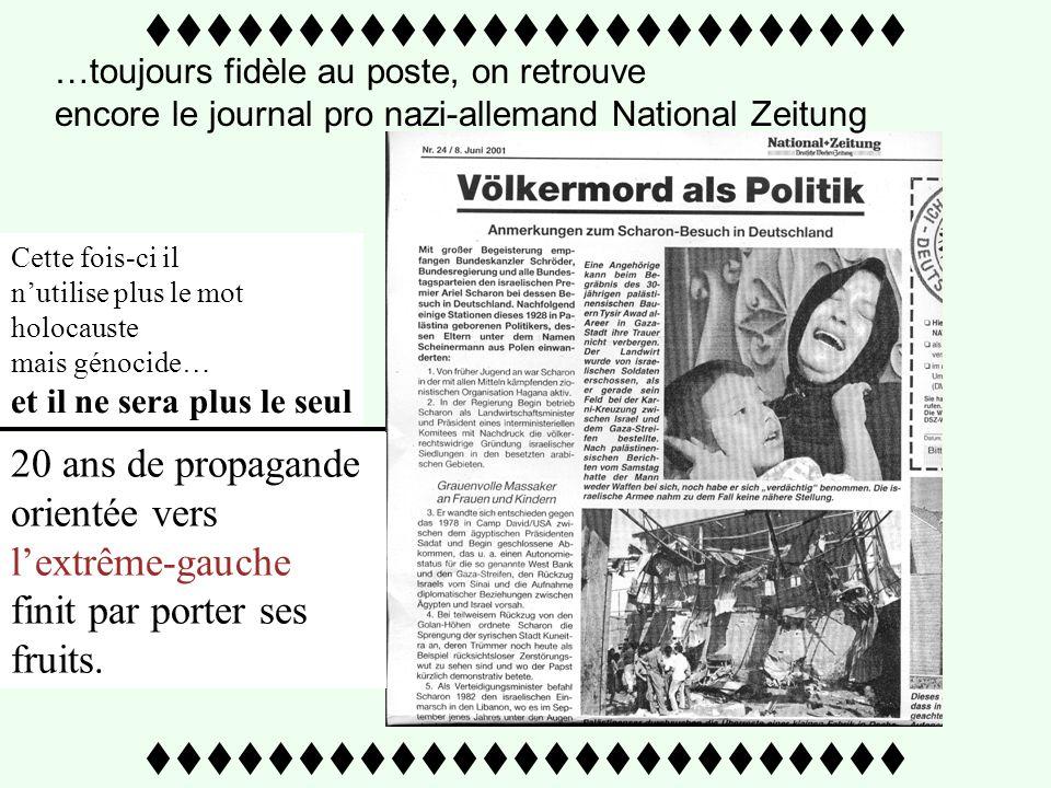 -le Dr Sana Abu Daka, responsable de la section Psychologie de l´Université Islamique de Gaza déclare dans une interview (3.01.03) « la famille (pales