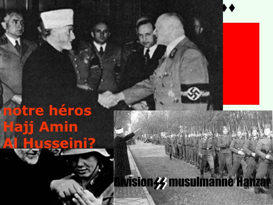 ttttttttttttttttttttttttt Yasser Arafat.