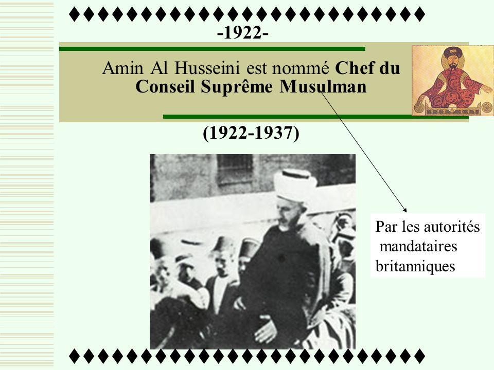 A min Al Husseini en lutte contre ses frères Sa brutalité et sa violence lui valent le rejet complet des autorités musulmanes de Jérusalem. Amin Al Hu