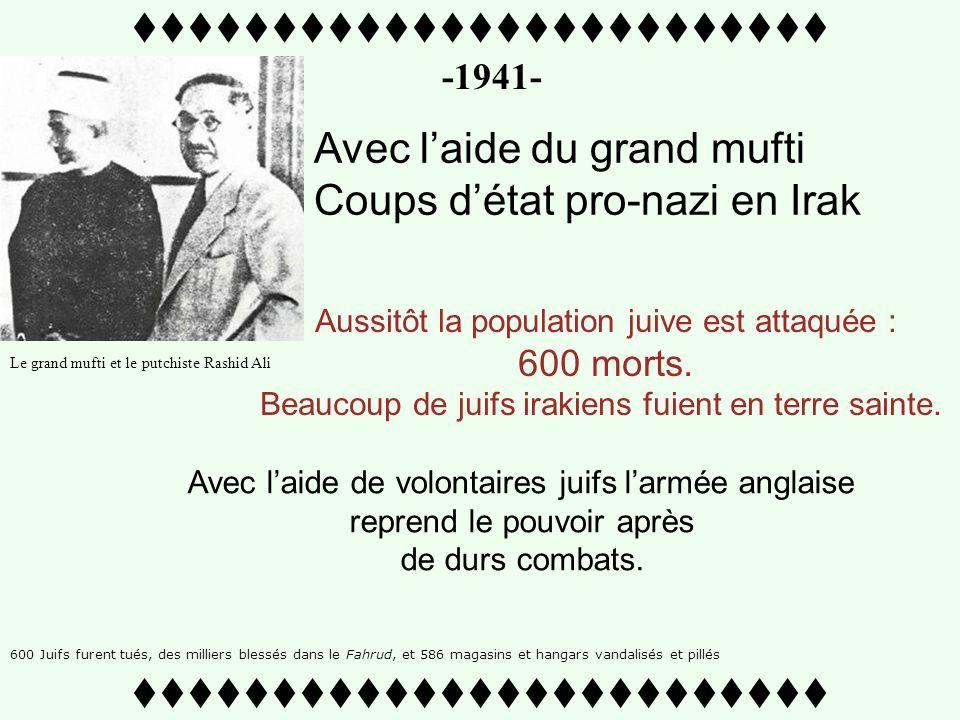 le Mufti rencontre Mussolini Et depuis Rome, Husseini déclare la Guerre Sainte (une Fatwa lançant le Jihad), contre la Grande-Bretagne.