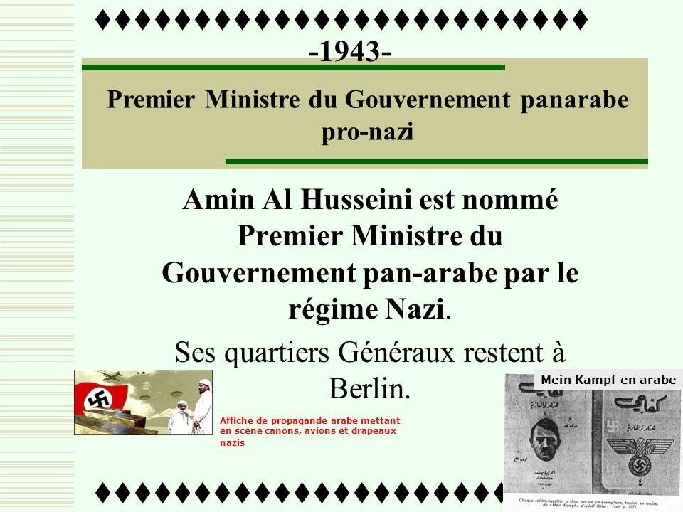 Inspection des troupes par Amin Al Husseini