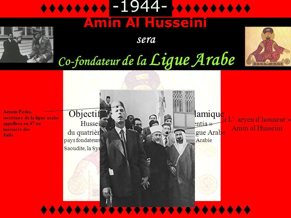 ttttttttttttttttttttttttt Altern Erich, alias Ali Bella Chef régional SD, Affaires juives en Galicie Années 50, en Égypte, puis instructeur de camps p