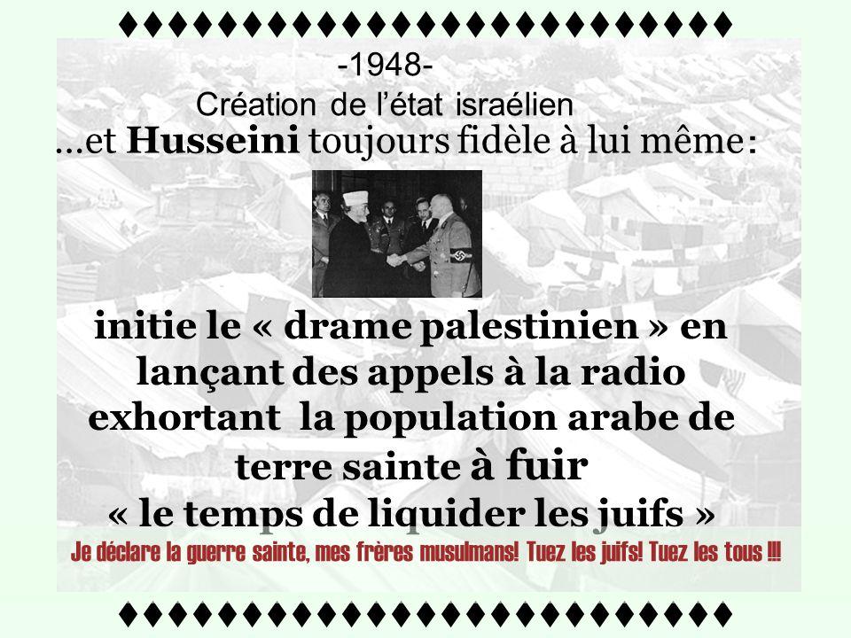 ttttttttttttttttttttttttt Azzam Pasha (secrétaire général de la ligue arabe) « Ce sera une guerre dextermination, un massacre mémorable dont ont parle