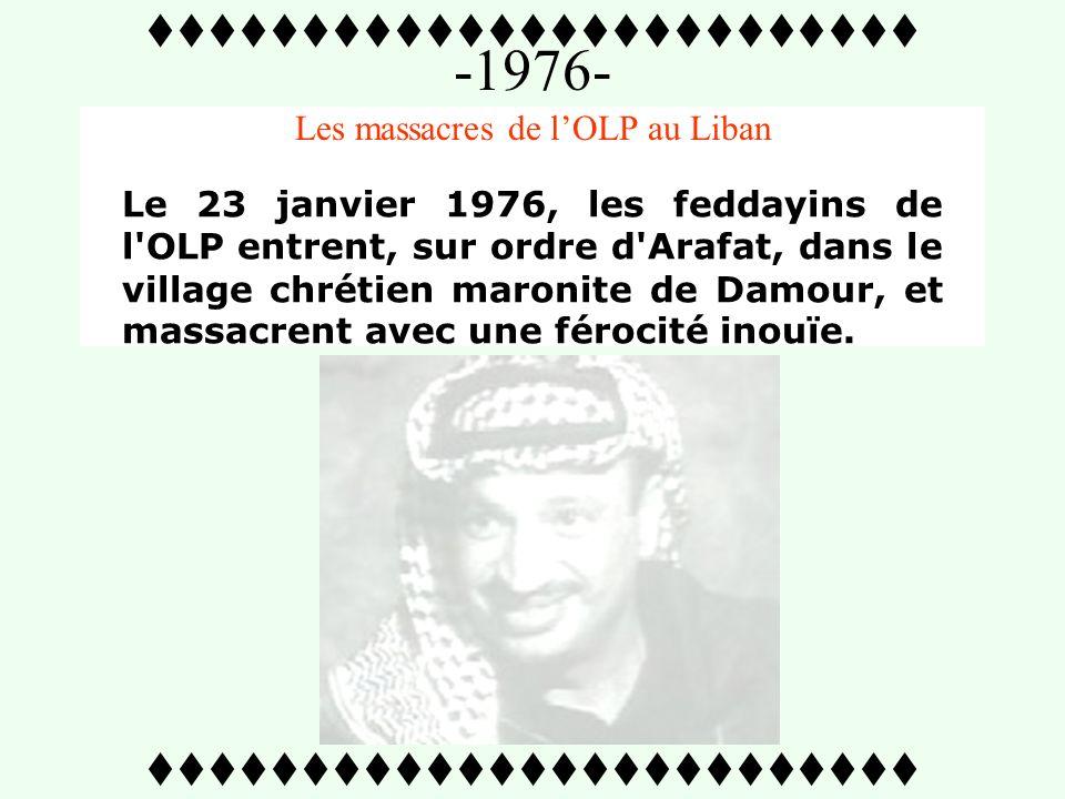 ttttttttttttttttttttttttt Yasser Arafat, (à gauche du Mufti du Liban) va à lenterrement du génocidaire Amin Al Husseini -1974- Lun des plus grands cri