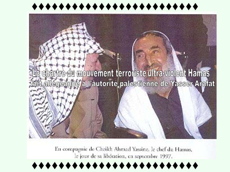 -1991- Arafat est le seul soutien de Sadam. Enfant israélien sortant dune distribution, portant la boîte contenant son masque à gaz. ttttttttttttttttt