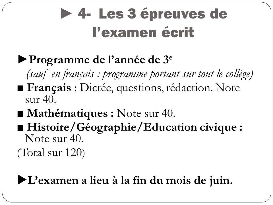 4- Les 3 épreuves de lexamen écrit Programme de lannée de 3 e (sauf en français : programme portant sur tout le collège) Français : Dictée, questions, rédaction.