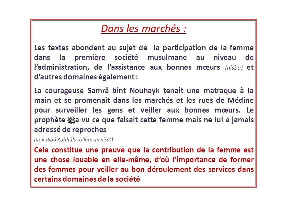 Dans les marchés : Les textes abondent au sujet de la participation de la femme dans la première société musulmane au niveau de ladministration, de la