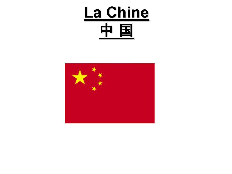 La Chine La Chine