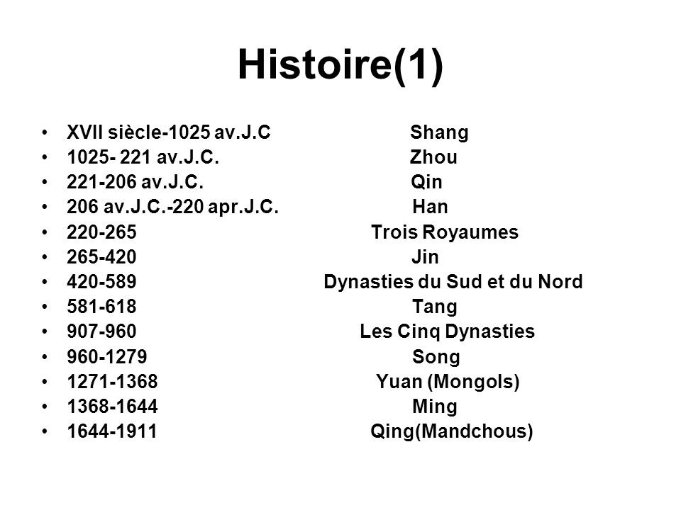 Histoire(1) XVII siècle-1025 av.J.C Shang 1025- 221 av.J.C.
