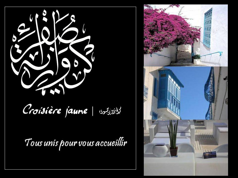 Jour 3: Dîner dans un palais de la medina de Tunis Dar Hammouda Pacha, anciennement Dar Chahed, est un palais de la médina de Tunis construite par Hammouda Pacha Bey, prince de la dynastie des Mouradites vers 1630