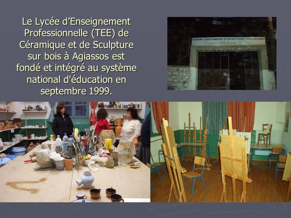 Le Lycée dEnseignement Professionnelle (TEE) de Céramique et de Sculpture sur bois à Agiassos est fondé et intégré au système national d'éducation en