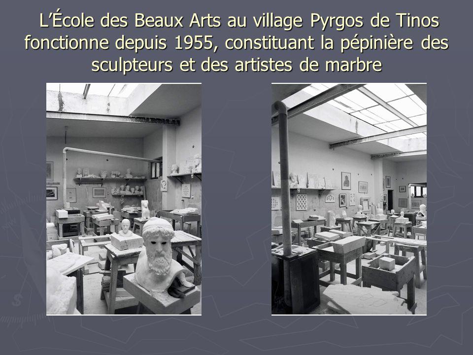 LÉcole des Beaux Arts au village Pyrgos de Tinos fonctionne depuis 1955, constituant la pépinière des sculpteurs et des artistes de marbre LÉcole des