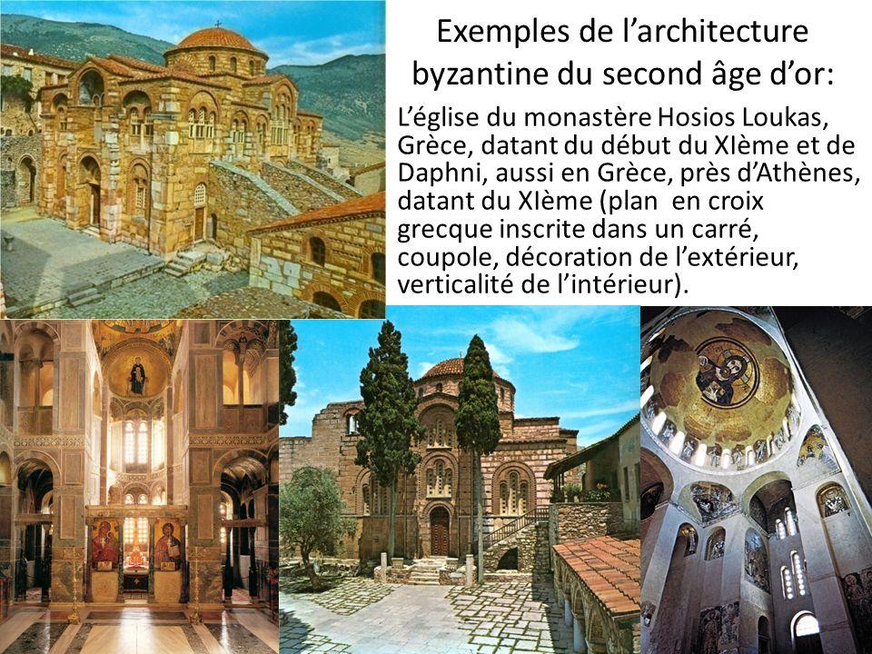 Exemples de larchitecture byzantine du second âge dor: Léglise du monastère Hosios Loukas, Grèce, datant du début du XIème et de Daphni, aussi en Grèc