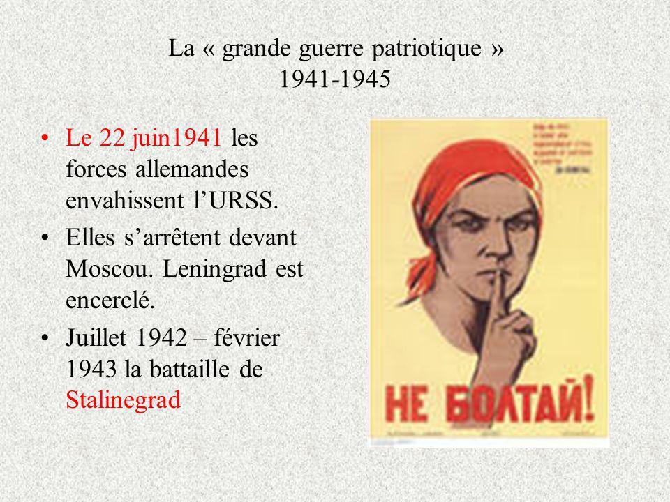 La « grande guerre patriotique » 1941-1945 Le 22 juin1941 les forces allemandes envahissent lURSS.