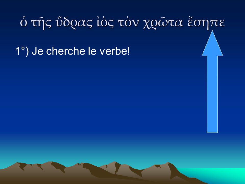 τς δρας ς τν χρτα σηπε τς δρας ς τν χρτα σηπε 1°) Je cherche le verbe!