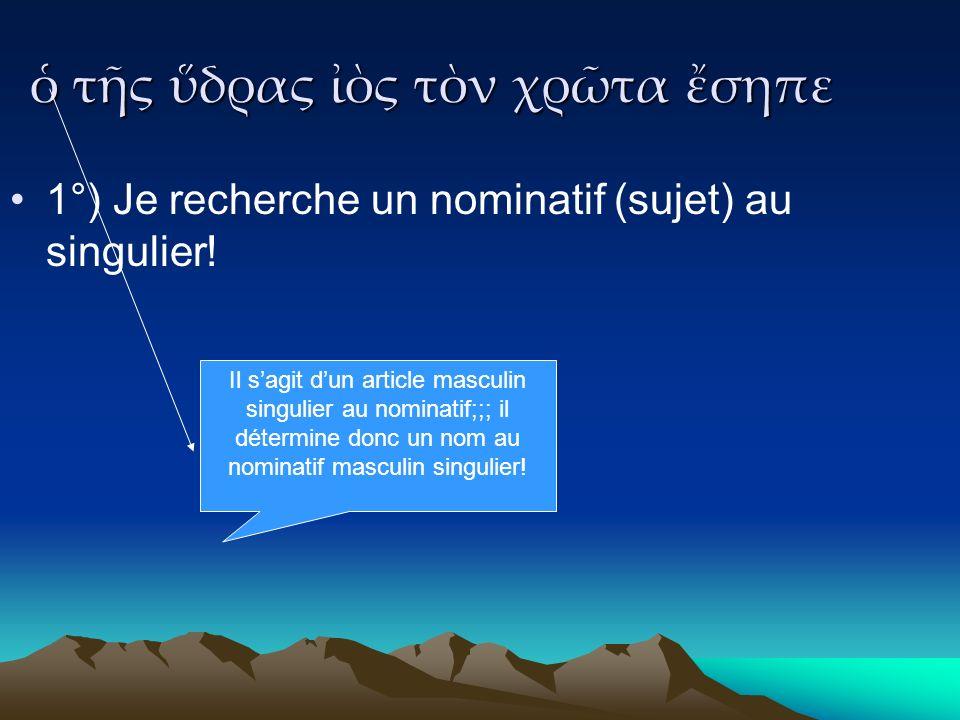 τς δρας ς τν χρτα σηπε 1°) Je recherche un nominatif (sujet) au singulier.