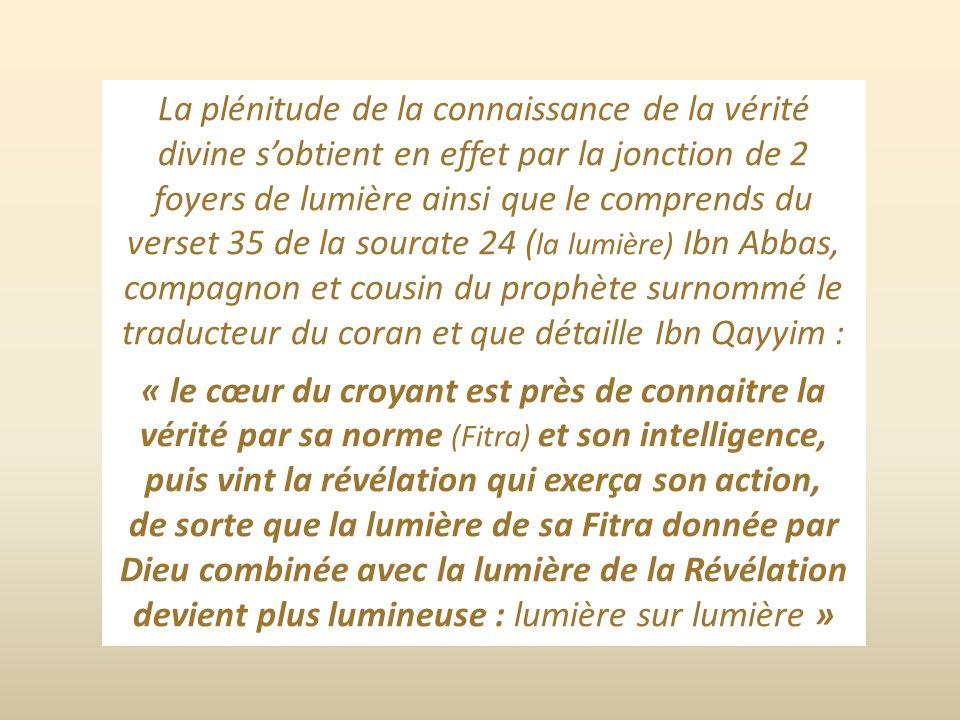 Dieu dit dans le coran, S4 v35 : « Allah est la Lumière des cieux et de la terre. Sa lumière est semblable à une niche où se trouve une lampe. La lamp