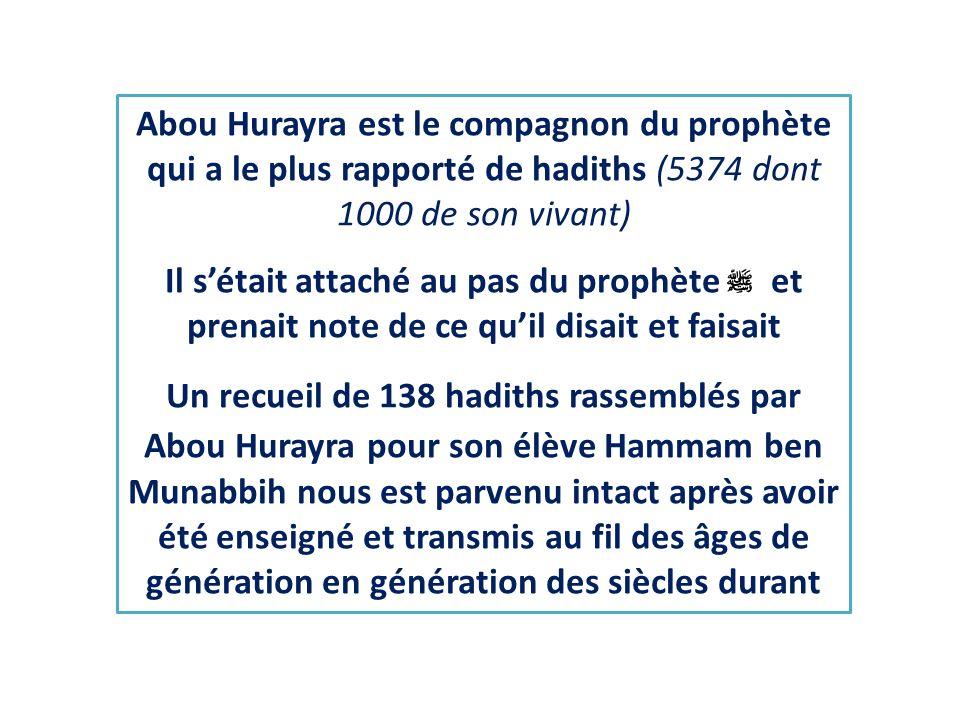 Le compagnon Ibn Massoud disait : « Par celui que nul nest en droit dêtre adoré que Lui, nuls sourate et verset ne sont descendus sans que je sache da