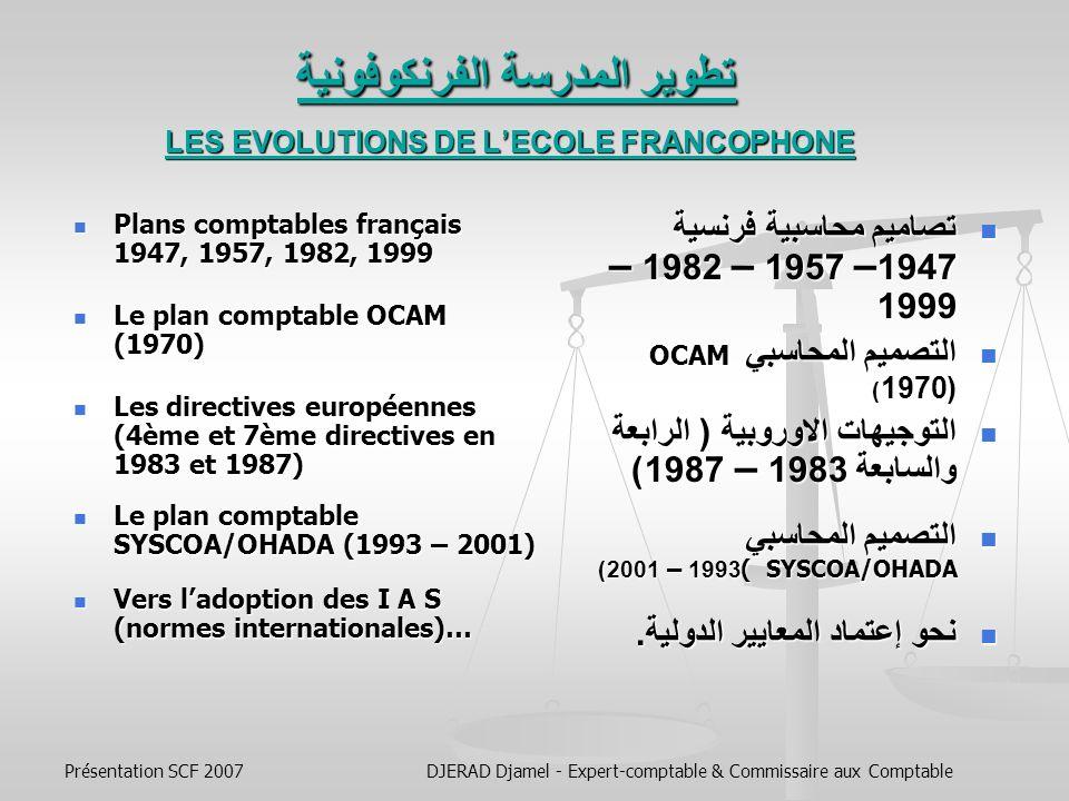 Présentation SCF 2007DJERAD Djamel - Expert-comptable & Commissaire aux Comptable المدرسة الفرنكوفونية : اوروبــــــــــــــــــــــا.