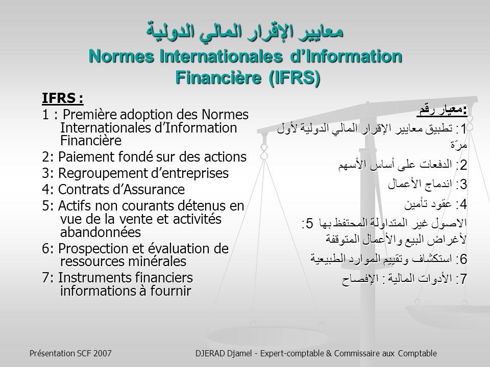 Présentation SCF 2007DJERAD Djamel - Expert-comptable & Commissaire aux Comptable معايير المحاسبة الدولية Normes Comptables Internationales (IAS) معيار رقم : معيار رقم : 40: الإستثمارات العقارية 40: الإستثمارات العقارية 41: الزراعــــــــــــــــــة 41: الزراعــــــــــــــــــة IAS : 40: Immeubles de placement.