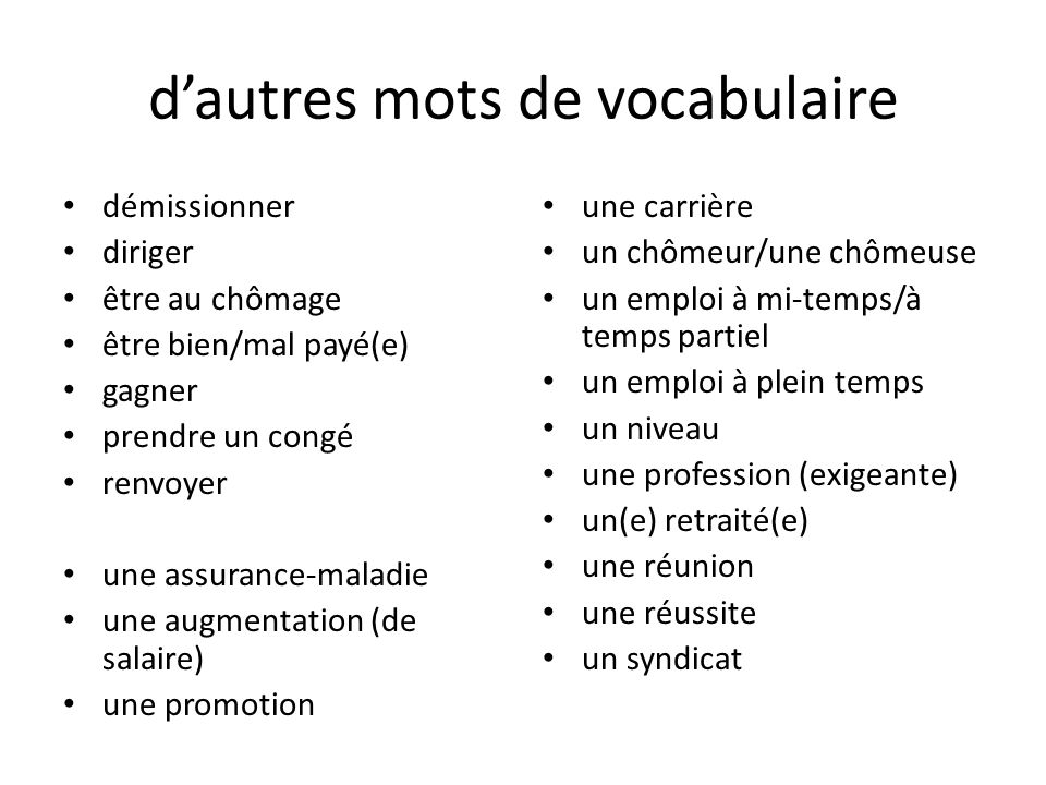 Si avec [imparfait] + [conditionnel] Si clauses can speculate or hypothesize about a current event or condition.