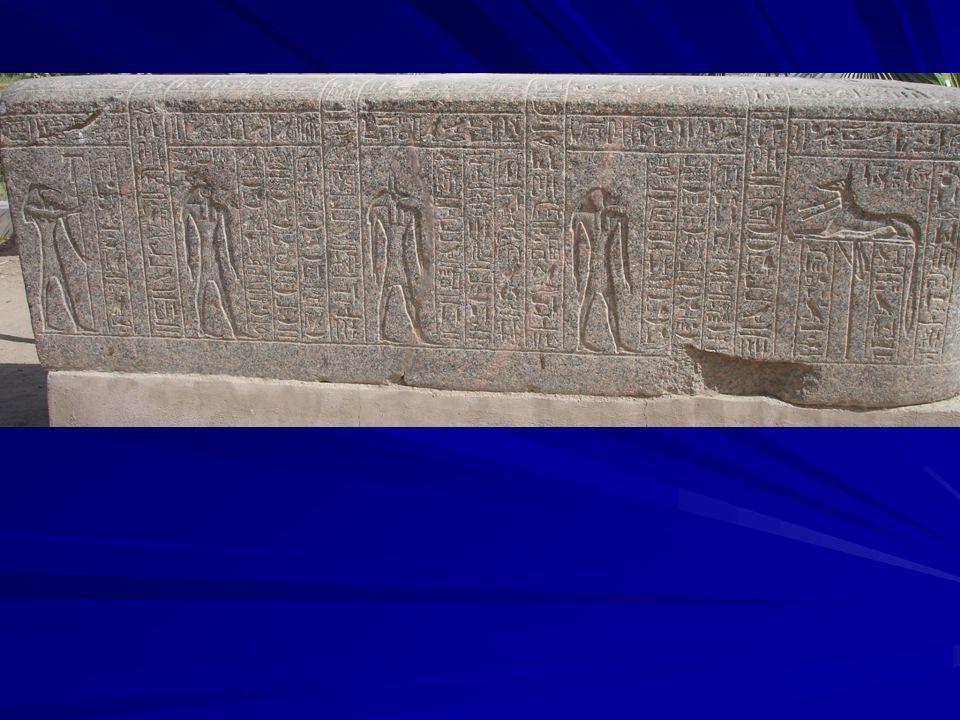 Plus tard … Tes textes des sarcophages (Moyen Empire).