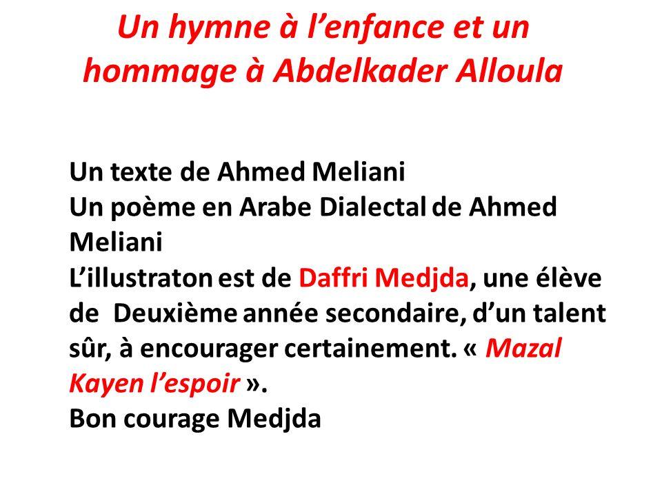 Un hymne à lenfance et un hommage à Abdelkader Alloula Abdelkader Alloula nest pas quun grand dramaturge qui a beaucoup donné à la culture algérienne, cest aussi un chercheur sur la question de la représentation de lespace dans limaginaire des Algériens.