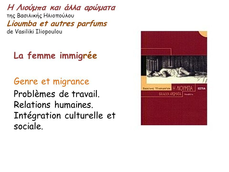 Η Λιούμπα και άλλα αρώματα της Βασιλικής Ηλιοπούλου Lioumba et autres parfums de Vasiliki Iliopoulou La femme immigrée Genre et migrance Problèmes de