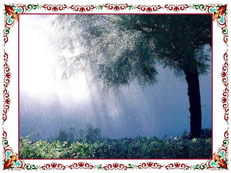 B el astre de lumière au souffle précieux recouvre la nuée accueille mon visage Je franchis cette porte où brille ta clarté A lécart de ce monde où je lis ta présence Resplendit la nature à lentour des près dherbe La rencontre est promesse un amour sans égal Tel un cantique heureux la musique des anges Entonne un chant de joie au cœur de la montagne Quimporte un long discours la prière nourrit .