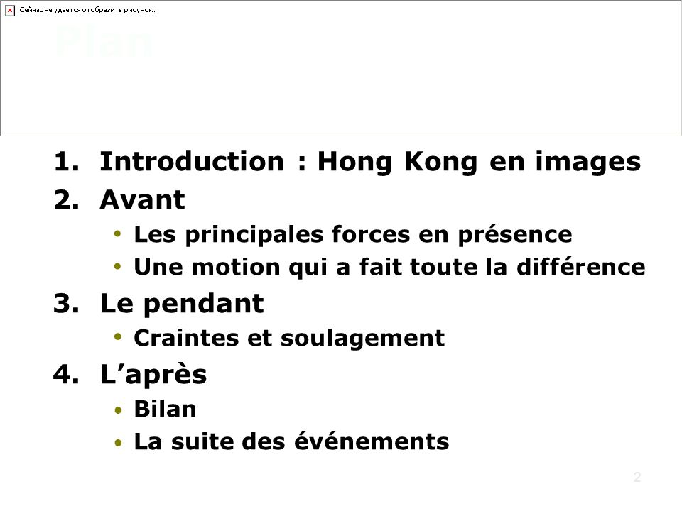 3 1 )Introduction Hong Kong, cest très, très, très loin
