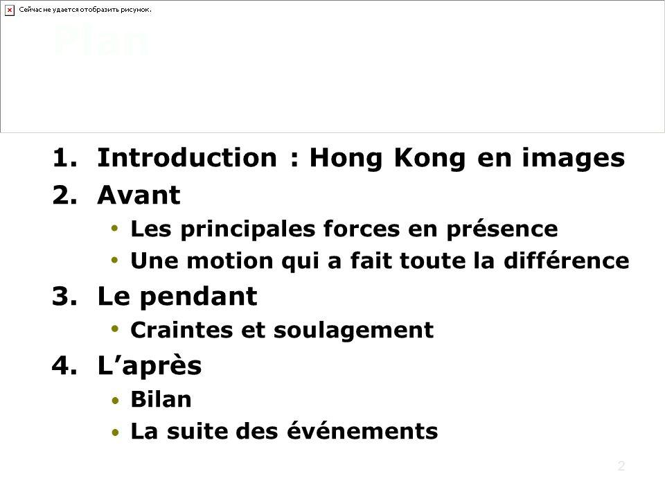 2 Plan 1.Introduction : Hong Kong en images 2.Avant Les principales forces en présence Une motion qui a fait toute la différence 3.Le pendant Craintes