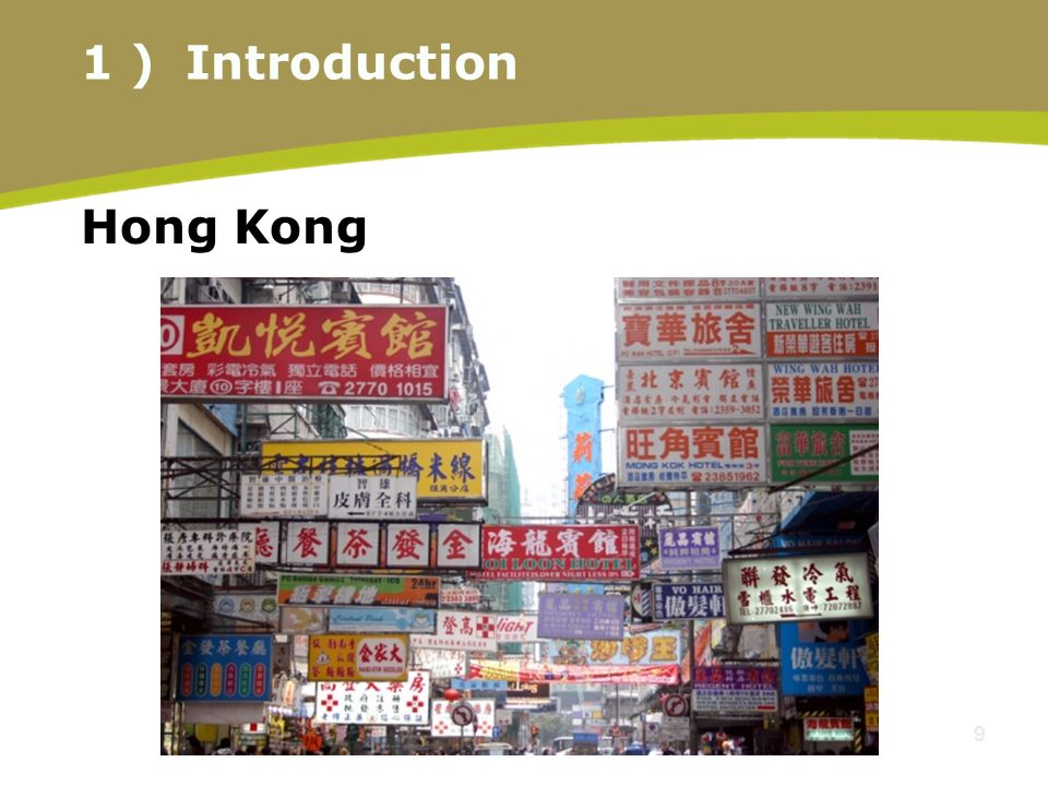 10 1 )Introduction Hong Kong