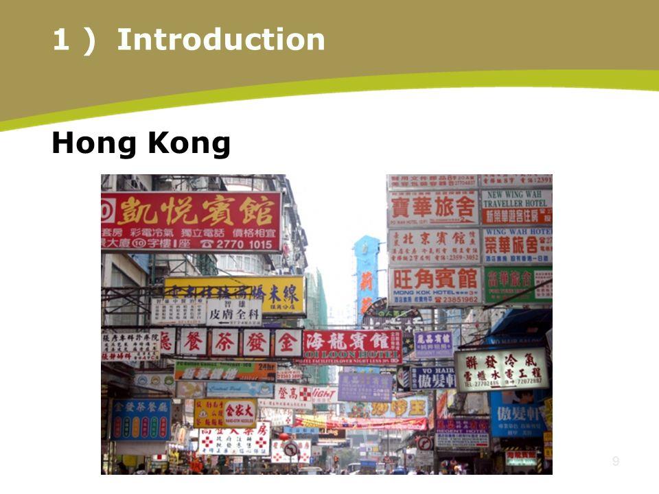 9 Hong Kong