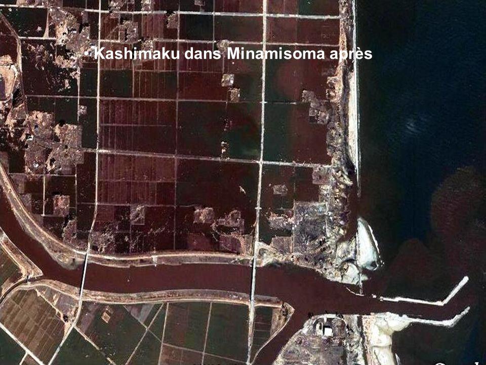 Centrale nucléaire de Fukushima avant Centrale nucléaire de Fukushima après