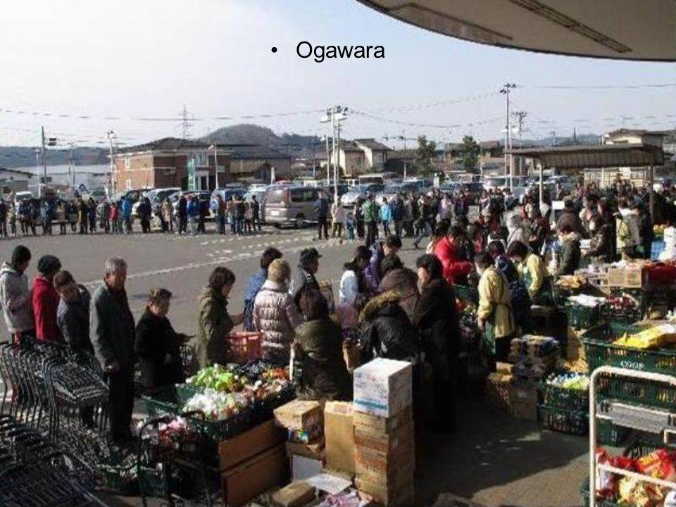 Otama village