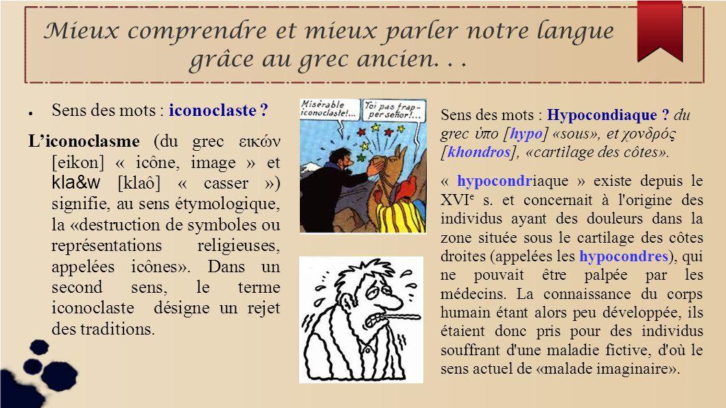 Mieux comprendre et mieux parler notre langue grâce au grec ancien... Sens des mots : iconoclaste ? Liconoclasme (du grec εικών [eikon] « icône, image
