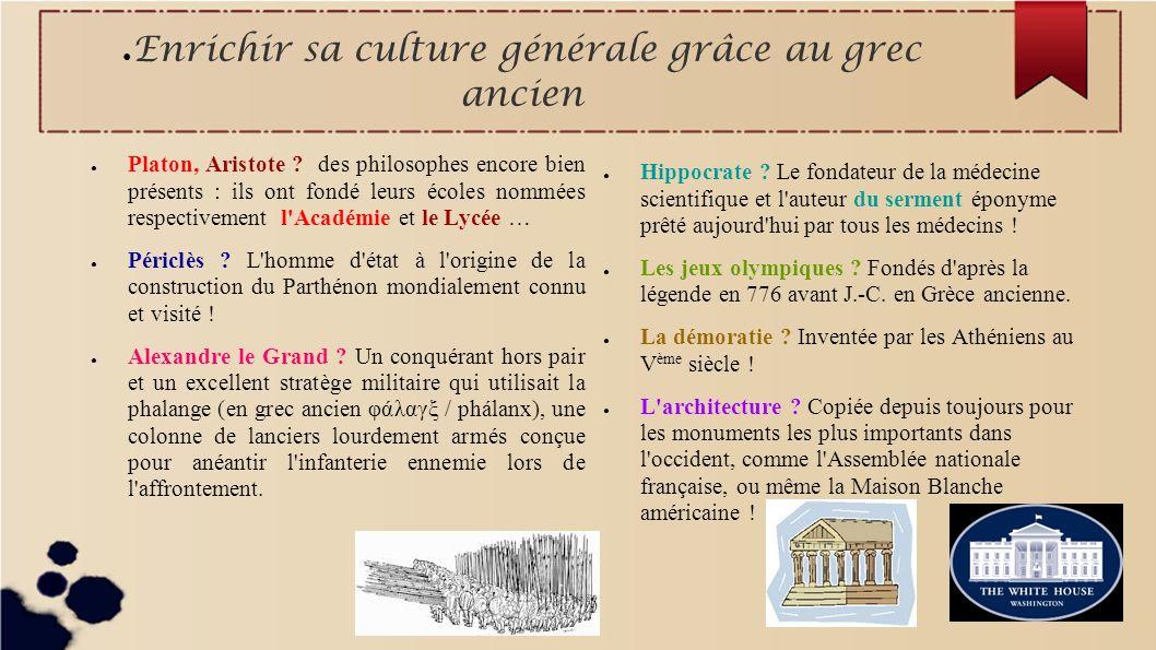 Enrichir sa culture générale grâce au grec ancien Platon, Aristote ? des philosophes encore bien présents : ils ont fondé leurs écoles nommées respect
