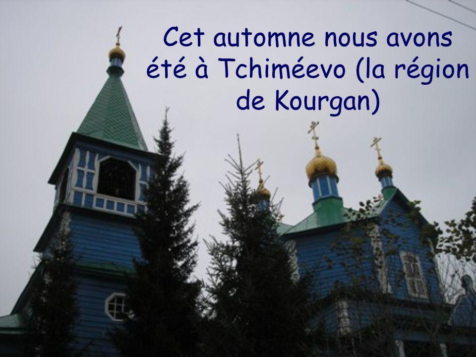 Cet automne nous avons été à Tchiméevo (la région de Kourgan)