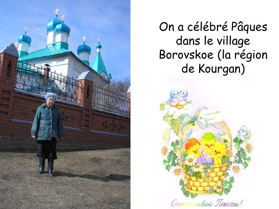 On a célébré Pâques dans le village Borovskoe (la région de Kourgan)