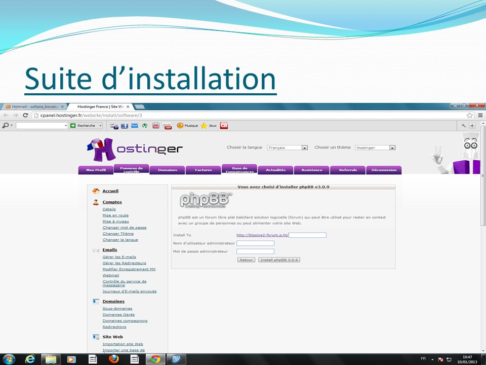 Suite dinstallation