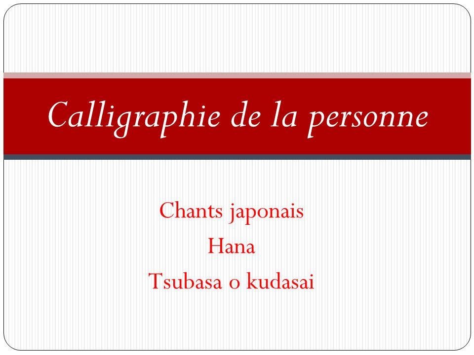 Chants japonais Hana Tsubasa o kudasai Calligraphie de la personne