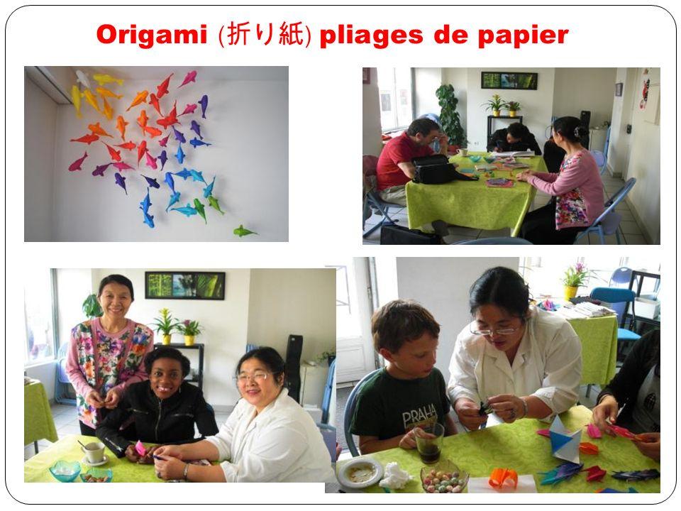 Origami ( ) pliages de papier