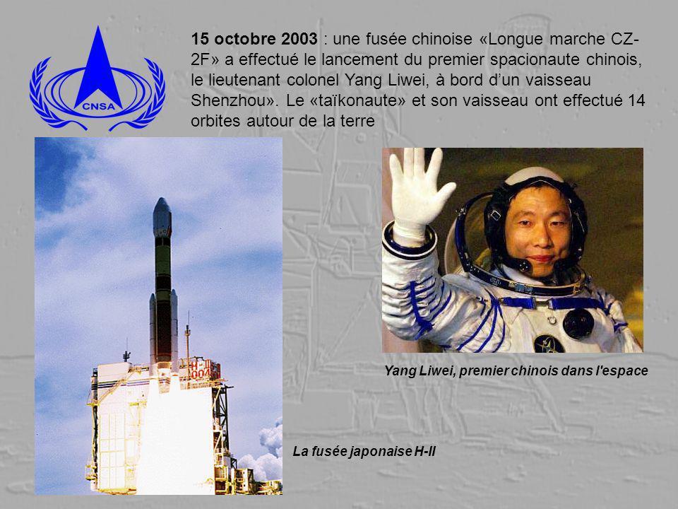 15 octobre 2003 : une fusée chinoise «Longue marche CZ- 2F» a effectué le lancement du premier spacionaute chinois, le lieutenant colonel Yang Liwei,