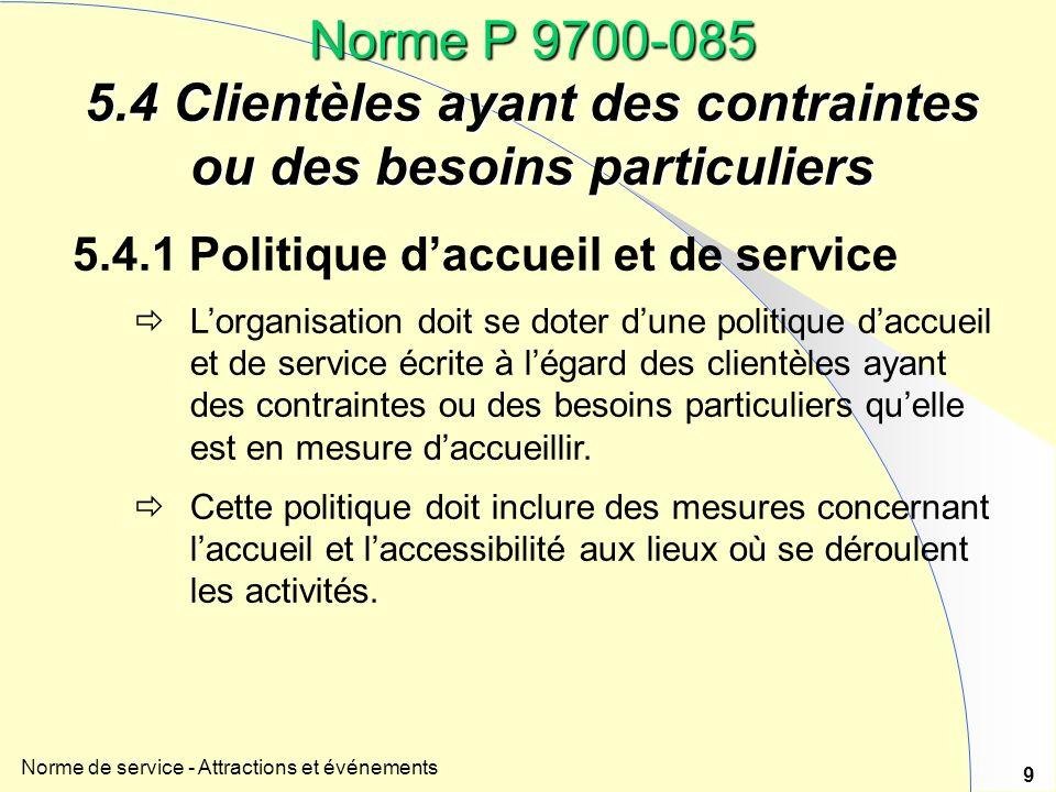 Norme de service - Attractions et événements 9 Norme P 9700-085 5.4 Clientèles ayant des contraintes ou des besoins particuliers 5.4.1 Politique daccu