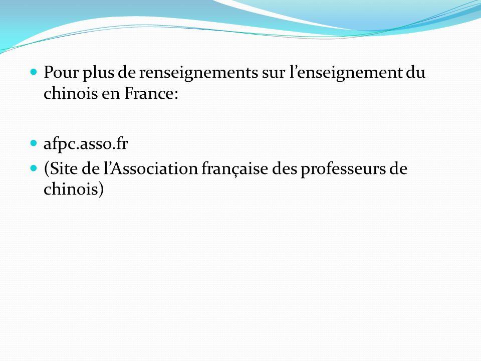 Pour plus de renseignements sur lenseignement du chinois en France: afpc.asso.fr (Site de lAssociation française des professeurs de chinois)