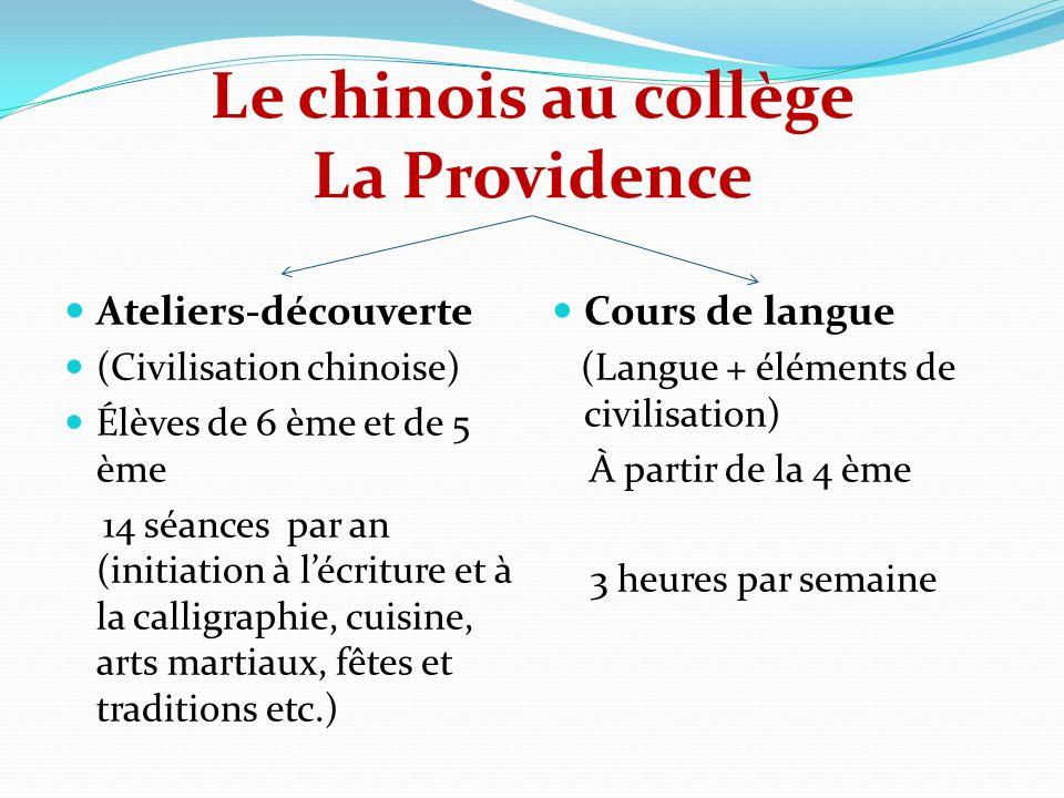 Le chinois au collège La Providence Ateliers-découverte (Civilisation chinoise) Élèves de 6 ème et de 5 ème 14 séances par an (initiation à lécriture