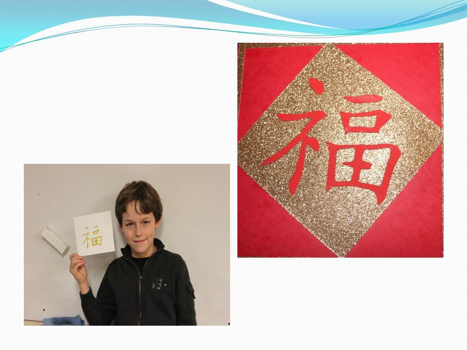 Exposition: Le chinois en images